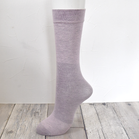 Relax middle long pink grey