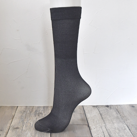 RRelax middle long dark grey